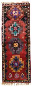 Herki Vintage Sag 135X373 Autentični Orijentalni Ručno Uzlan Staza Za Hodnik Tamnocrvena/Crna (Vuna, Turska)
