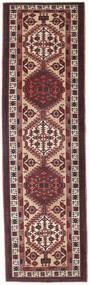 Sarab Patine Sag 100X345 Autentični Orijentalni Ručno Uzlan Staza Za Hodnik Tamnosmeđa/Tamnocrvena (Vuna, Perzija/Iran)