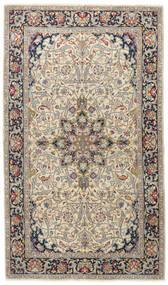 Kerman Patine Sag 116X200 Autentični Orijentalni Ručno Uzlan Svjetlosiva/Tamnosiva (Vuna, Perzija/Iran)