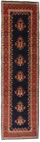 Gabbeh Kashkooli Sag 83X300 Autentični Moderni Ručno Uzlan Staza Za Hodnik Tamnosmeđa/Tamnocrvena (Vuna, Perzija/Iran)