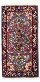 Kerman Sag 58X113 Autentični  Orijentalni Ručno Uzlan Tamnoljubičasta/Tamnocrvena (Vuna, Perzija/Iran)