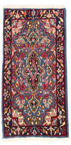 Kerman Sag 57X111 Autentični  Orijentalni Ručno Uzlan Tamnocrvena/Tamnoljubičasta (Vuna, Perzija/Iran)