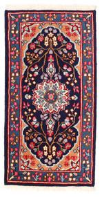 Kerman Sag 64X123 Autentični  Orijentalni Ručno Uzlan Tamnoljubičasta/Tamnocrvena (Vuna, Perzija/Iran)