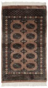 Pakistan Bokhara 3Ply Sag 96X160 Autentični  Orijentalni Ručno Uzlan Crna/Tamnosmeđa (Vuna, Pakistan)